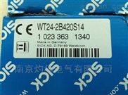 特价有折扣SICK距离传感器DL50-P1123