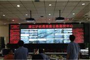 海康威视北京拼接屏安装监控工程