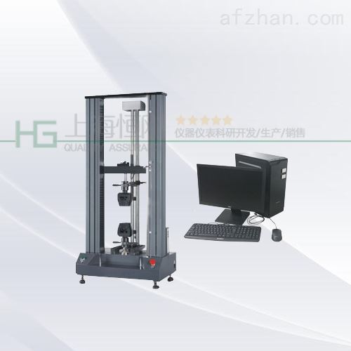 塑料薄膜拉力机|2T薄膜塑料拉伸试验机厂家