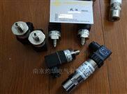泰斯科Tecsis压力传感器 F53014520016