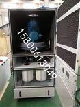 化工厂粉尘防爆工业集尘器 铝粉残渣集尘机