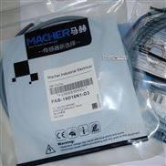 特价E+E温度湿度传感器EE23-PFTB66D03V01