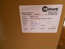 MICRO-EPSILONWDS-2500-Z100-CA3-P感应器