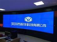 YH-SD550UB-三星55寸无缝液晶拼接屏视频会议视频监控