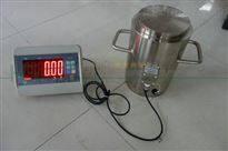 信号输出柱式压力计0-100T 200T生产商