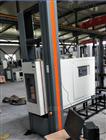 专业生产密封胶低温拉伸试验机