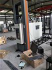 WDW-D胶黏剂高温剥离强度试验机
