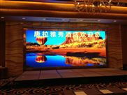 P3室内全彩LED显示屏观看距离多少米合适