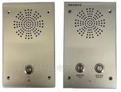 SIP-6002/6002D矿井sip调度 sip对讲模块 sip对讲面板