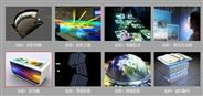 展厅3d全息投影 展厅虚拟互动  幻影成像