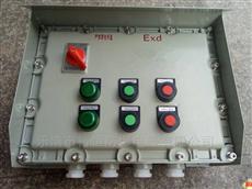 BXQ-厂家供应防爆按钮启动箱