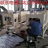 硅质聚苯板打包机价格表详情 玻璃棉热缩机