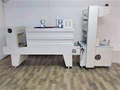 6040全自动胶带热收缩包装机