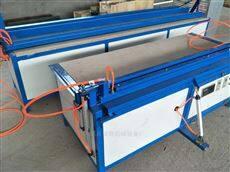 自动恒温 PVC管道折弯机