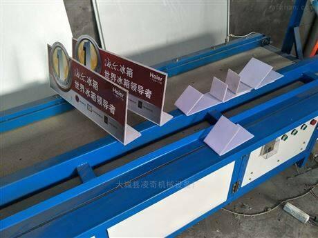 广告灯箱气动数控亚克力折弯机生产加工