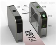 安徽門禁廠家供貨 合肥門禁上門定制 刷卡閘機價格質量保障