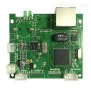数字功放芯片厂家直销IP网络公共广播模块