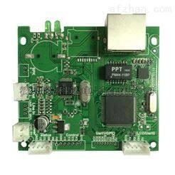 高速公路广播系统IP广播终端内置模块