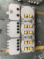 IIB防爆配电箱生产厂家