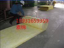厂家直销高效贴箔玻璃丝棉毡4公分