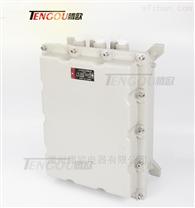 铝合金防爆电源模块箱隔爆型防爆接线箱