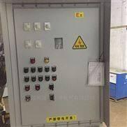 BXMD-户外防雨罩防爆照明动力配电箱