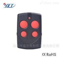 伸縮門433m無線指紋鎖遙控器門窗報警器手柄