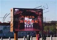 永丰县全彩LED显示屏-泰和县单色LED显示屏