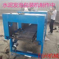 聚合物保温板PE热缩膜包装机怎么卖