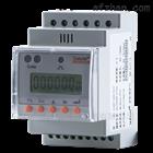 ASJ10-LD1C导轨安装剩余电流监测装置安科瑞品牌