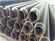 玻璃钢预制直埋保温管用途