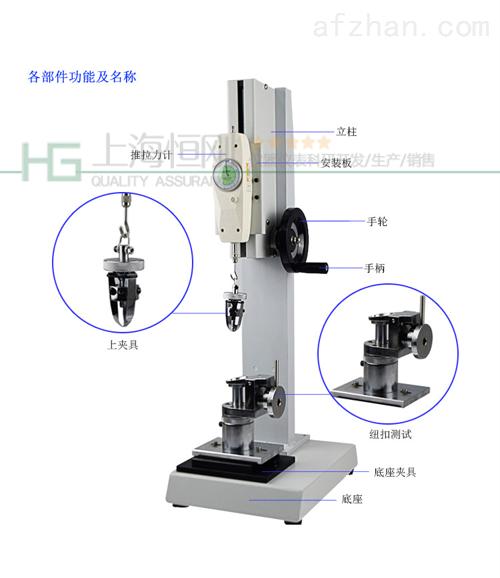 钮扣推拉力计测试架0-30kg(0-300N )