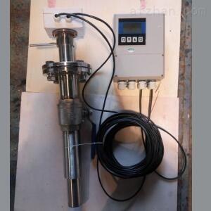 大口径插入式分体电磁流量计
