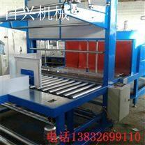 水泥基热缩机 硅质板热收缩包装机现货供应