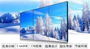 深圳悅華55寸無縫液晶拼接屏