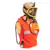 消防背心式呼吸器