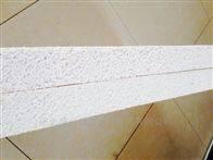 25公斤密度B2级泡沫聚苯板生产厂家