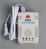 HA-818D怎样合理选购家用燃气报警器(宏盛佳)