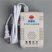 HA-818D家庭必装独立式220V燃气泄漏报警器壁挂式