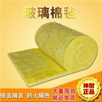 山东玻璃棉优惠