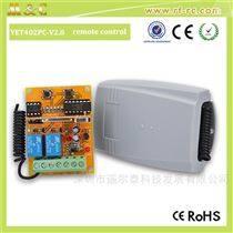電動卷簾門遮陽棚管狀電機外貿出口控制器