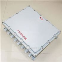 防爆电源模块箱400*500防爆端子箱接线箱