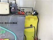 许昌小型疾控中心实验室污水处理设备污水处理技术