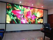 会议室P2.0LED全彩电子显示屏价格多少钱
