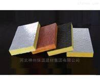 1000*600*50mm聚氨酯保温板廊坊厂家产品