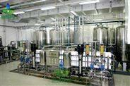 反渗透软化水装置原理