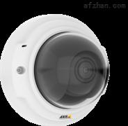 安訊士AXIS固定攝像機