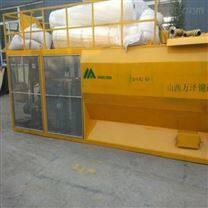 青海省液力喷播机厂家直接供货