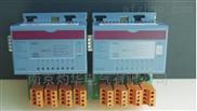 鹏程万里BST红外传感器IR2011/40 nr:128967