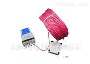 JTW-LD-9698型缆式线型感温火灾探测器